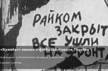 Генштаб парализует работу Львовской оперы - на театр пришло 35 повесток, - коллектив - Цензор.НЕТ 4128