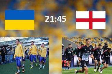 Трансляции матча украина англия