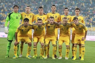 <p>Молодежная сборная Украины. Фото ФФУ</p>