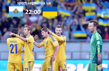 Сан марино украина онлайн матча