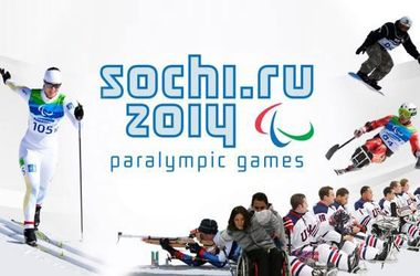 Сборная Украины может не поехать на Паралимпийские Игры в Сочи