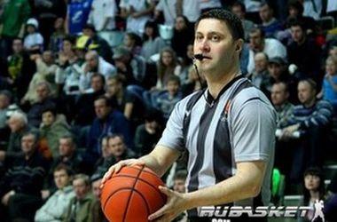 Украинский арбитр будет работать на ЧМ по баскетболу в Испании
