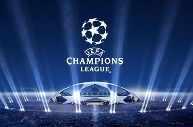 Сегодня стартует Лига чемпионов-2016/17