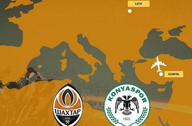 Из Коньи во Львов отправится тысяча болельщиков. Фото instagram
