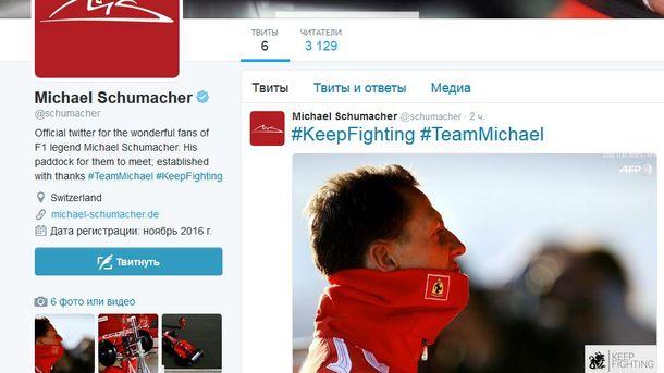 В Твиттер появился аккаунт Михаэля Шумахера