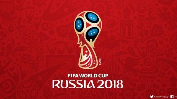 ФИФА: Жеребьевка Чемпионата мира пофутболу пройдёт вКремле