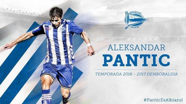 Защитник «Вильярреала» Пантич продолжит карьеру в«Динамо»