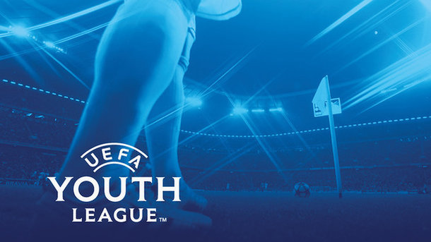 «Динамо» сыграет с«Аяксом»— Юношеская лига UEFA
