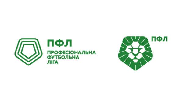 Профессиональная футбольная лига Украины представила новый логотип