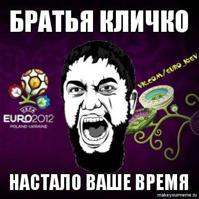футбол россии календарь 2012