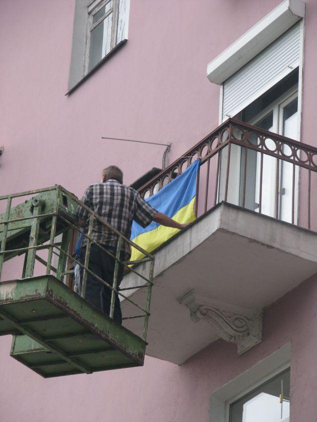 чей флаг синий белый синий