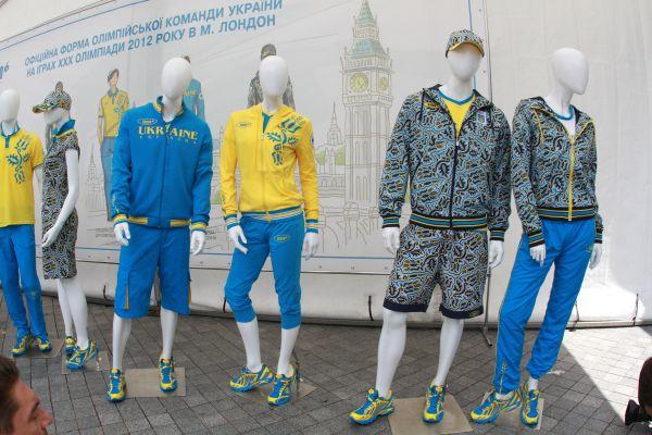 рассписание игр сборной украины по футболу