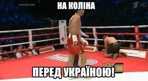 Российский боксер Поветкин исключен из рейтинга WBC из-за допинга - Цензор.НЕТ 6148