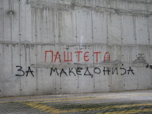 http://sport.segodnya.ua/img/gallery/6564/33/655258_main.jpg