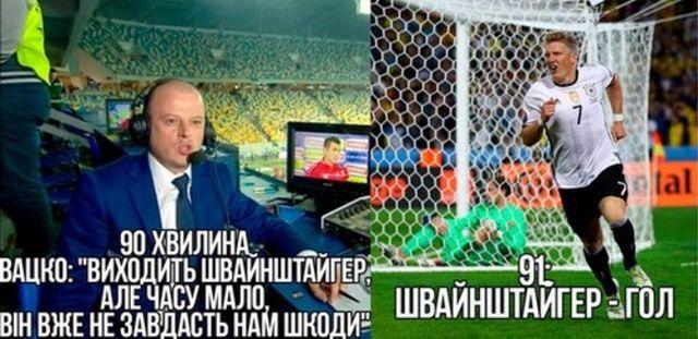 Российские футболисты рассказали журналисту, что употребляют кокаин, чтобы выйти из запоя - Цензор.НЕТ 8829