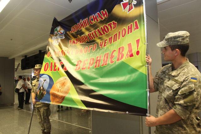 Харлан будет знаменосцем Украины назакрытии Игр
