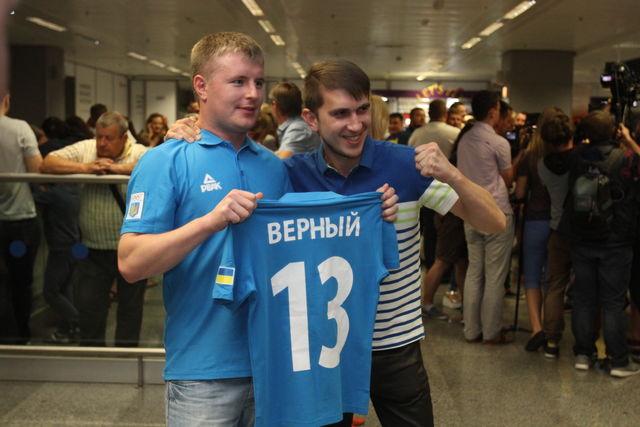 Как встречали Олимпийского чемпиона Верняева вКиеве